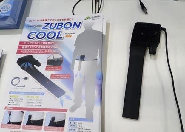 Trời nồm ẩm người Nhật làm gì? Dùng máy sấy nhét trong quần để luôn khô thoáng dễ chịu - Ảnh 6.