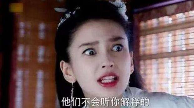 Ngạc nhiên chưa, netizen Trung vẫn ghét hồ ly ngoại tình Lý Tiểu Lộ hơn sao trốn thuế nghìn tỷ Phạm Băng Băng! - Ảnh 8.
