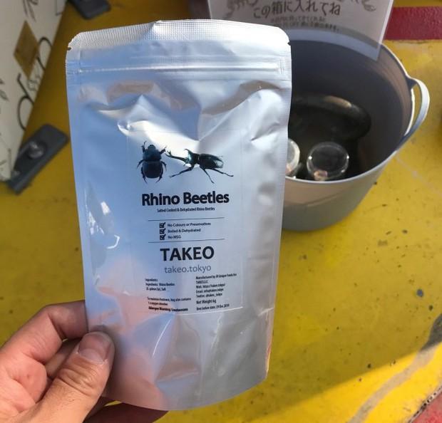 Ăn thử bọ lực sĩ rang muối trong máy bán côn trùng ở Nhật và cái kết sạn mồm - Ảnh 5.
