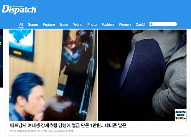 Báo Hàn đưa tin vụ cô gái Việt bị cưỡng hôn trong thang máy nhưng yêu râu xanh chỉ bị phạt 200.000 đồng - Ảnh 2.