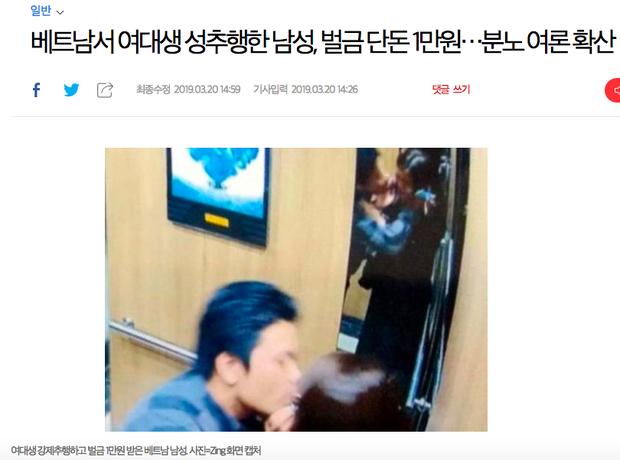Báo Hàn đưa tin vụ cô gái Việt bị cưỡng hôn trong thang máy nhưng yêu râu xanh chỉ bị phạt 200.000 đồng - Ảnh 3.