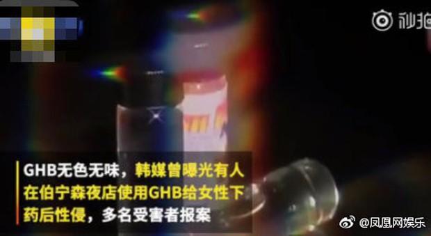 Diễn biến phức tạp bê bối Seungri: Giám đốc người Thái của trường Đại học bị nghi chuốc thuốc mê, cưỡng hiếp phụ nữ - Ảnh 4.