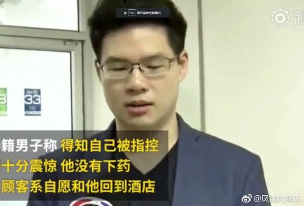Diễn biến phức tạp bê bối Seungri: Giám đốc người Thái của trường Đại học bị nghi chuốc thuốc mê, cưỡng hiếp phụ nữ - Ảnh 3.