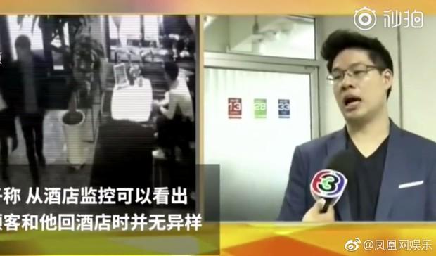 Diễn biến phức tạp bê bối Seungri: Giám đốc người Thái của trường Đại học bị nghi chuốc thuốc mê, cưỡng hiếp phụ nữ - Ảnh 6.