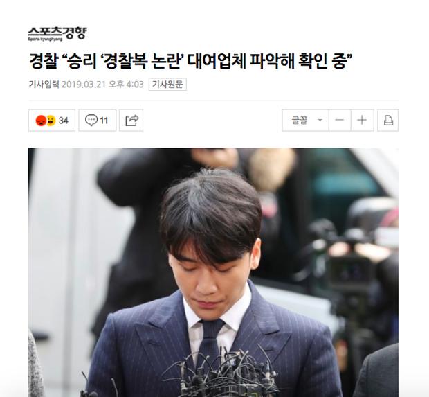 CHẤN ĐỘNG: Rầm rộ tin cảnh sát tuyên bố Seungri vô tội, nhưng sự thật là gì? - Ảnh 1.