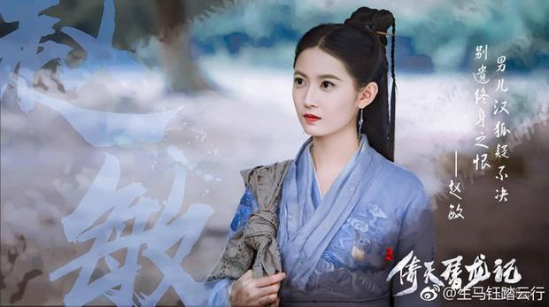 Vây quanh là 4 mỹ nhân tài sắc vẹn toàn, khán giả còn phải bối rối không biết ship Trương Vô Kỵ với ai ở Tân Ỷ Thiên Đồ Long Ký - Ảnh 10.