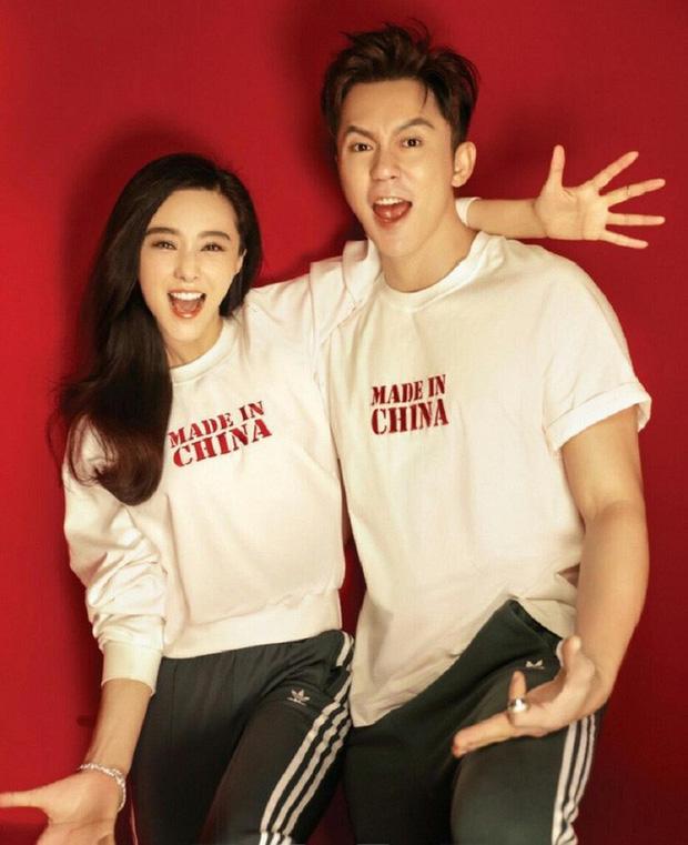 Rộ tin đồn Phạm Băng Băng sắp công bố kết hôn với Lý Thần, tái xuất làng giải trí - Ảnh 1.