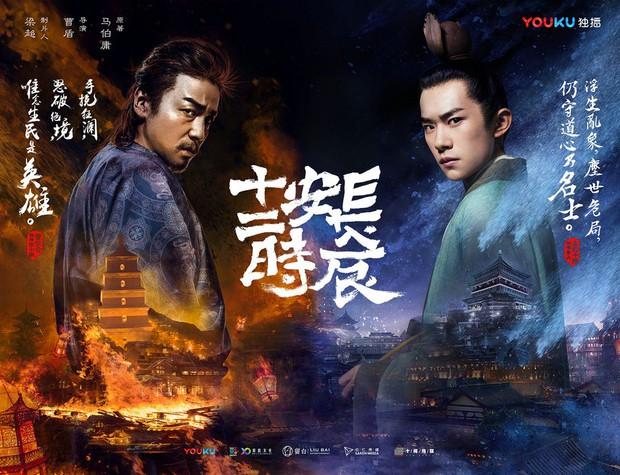 Từ cấm chiếu phim cung đấu đến cấm tất cả phim cổ trang, ngành phim ảnh xứ Trung còn lại gì? - Ảnh 8.