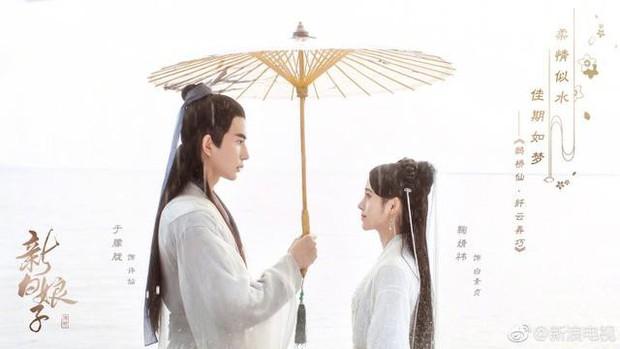 Netizen Trung chê Vu Mông Lung mặt rắn, Cúc Tịnh Y xài đồ taobao trong Tân Bạch Nương Tử Truyền Kỳ - Ảnh 1.