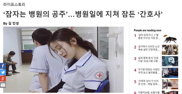 Một giây mệt mỏi, gái xinh Nghệ An đâu ngờ được báo Hàn gọi hẳn là: Công chúa ngủ trong bệnh viện - Ảnh 2.