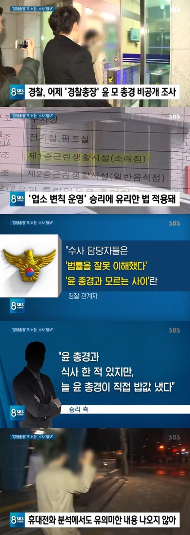 Cứ bảo sẽ hợp tác điều tra, Jung Joon Young bị vạch trần thủ đoạn tiêu hủy bằng chứng từ trước qua phương thức này! - Ảnh 3.