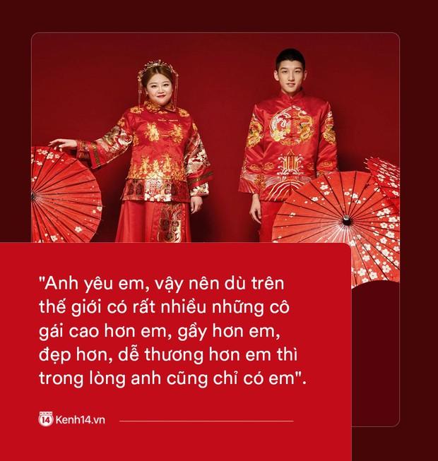 Ngôn tình có thật của cặp đũa lệch nổi tiếng nhất Trung Quốc: Mập lên rồi em bị kẹt ở tim anh, không ra được nữa! - Ảnh 9.