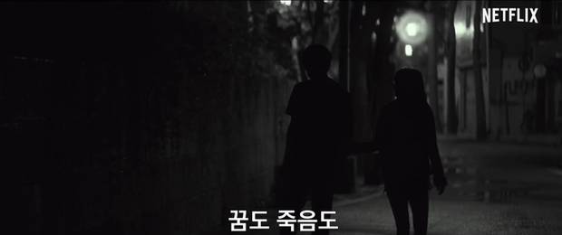 IU tung teaser một mình cân 4 vai, dàn diễn phụ còn có sao đình đám Bae Doo Na góp mặt - Ảnh 14.