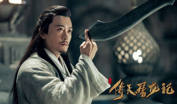 Gạt Trương Vô Kỵ ra rìa, fan Tân Ỷ Thiên Đồ Long Ký ào ào khen Dương Tiêu: Sao anh này đẹp thế! - Ảnh 3.