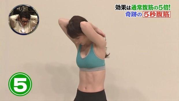 Học huấn luyện viên Nhật Bản cách giảm 5cm vòng eo chỉ trong 2 tuần nhờ 3 bước đơn giản - Ảnh 3.