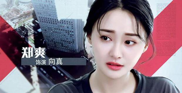 Thanh Xuân Đấu của Trịnh Sảng bị netizen bóc mẽ: Hoá ra là Hoan Lạc Tụng phiên bản non và xanh? - Ảnh 2.