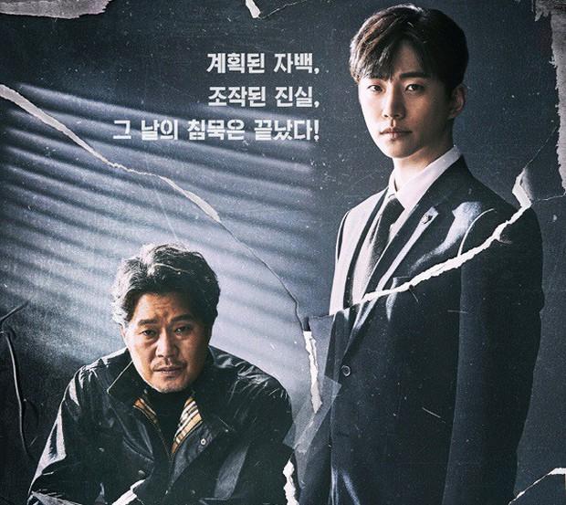 Lên sóng 2 tập, phim Confession của Junho đã khiến dân Hàn thốt lên: Quá đỉnh! - Ảnh 1.