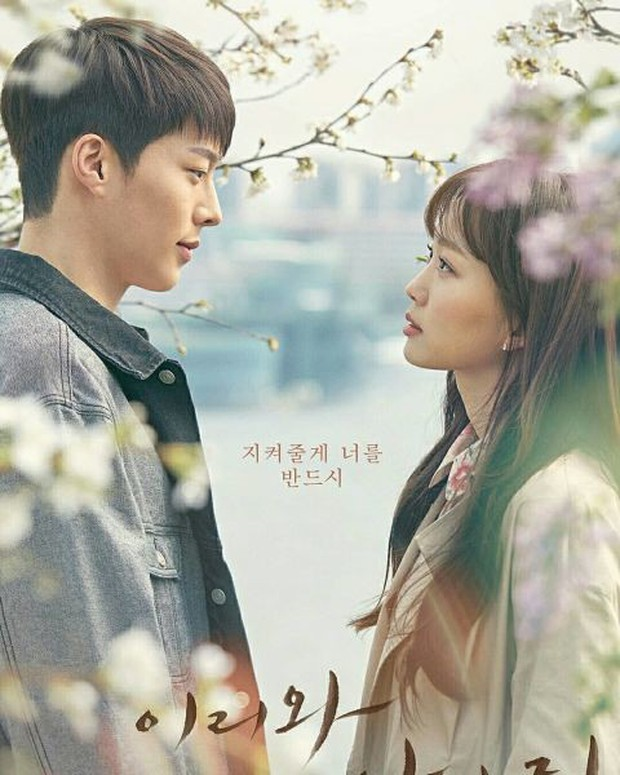 Tranh thủ lúc Park Min Young làm fan girl, SBS lẹ tay làm Thư Kí Kim phiên bản 2019 với Love At First Sight - Ảnh 6.