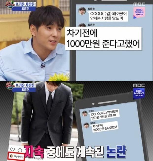 Netizen phẫn nộ khi biết về tin nhắn hối lộ cảnh sát của cựu trưởng nhóm F.T.Island trong quá khứ - Ảnh 1.