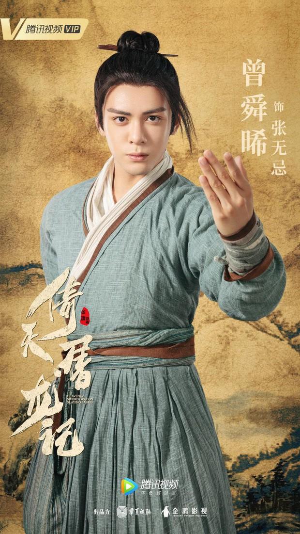 Có chê Trương Vô Kỵ Tăng Thuấn Hy đến mấy, trai đẹp này vẫn đang giữ một kỉ lục của Tân Ỷ Thiên Đồ Long Ký! - Ảnh 7.