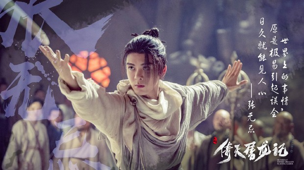Có chê Trương Vô Kỵ Tăng Thuấn Hy đến mấy, trai đẹp này vẫn đang giữ một kỉ lục của Tân Ỷ Thiên Đồ Long Ký! - Ảnh 1.