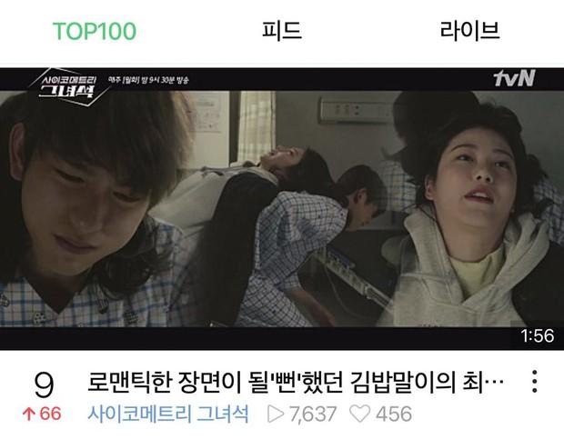 3 trai đẹp phim Hàn mới đầu tuần đã đồng loạt bị nghiệp quật, rating lại tăng ngay! - Ảnh 5.