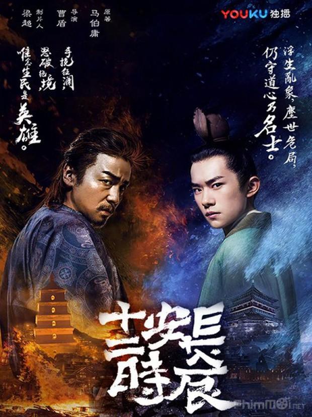 Bom tấn của Phạm Băng Băng cùng 3 phim sau có nguy cơ xếp xó trước lệnh giới hạn phim cổ trang Trung - Ảnh 1.