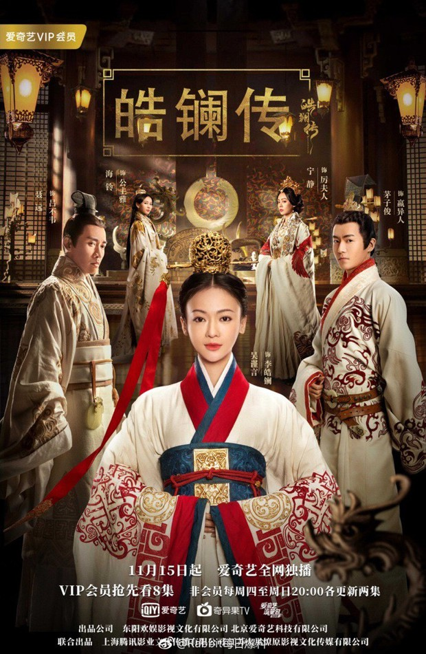 Sự thật về lệnh cấm phim cổ trang xứ Trung: Chỉ có lợi, không có hại! - Ảnh 11.