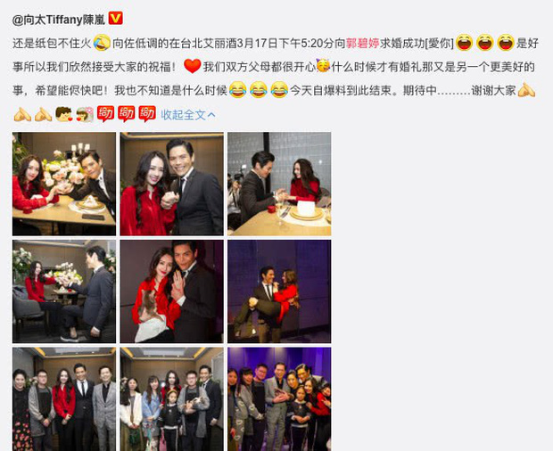 Lộ ảnh màn cầu hôn, nhẫn kim cương khủng trị giá 14 tỷ của con trai trùm showbiz Hong Kong và tình cũ Seungri - Ảnh 3.