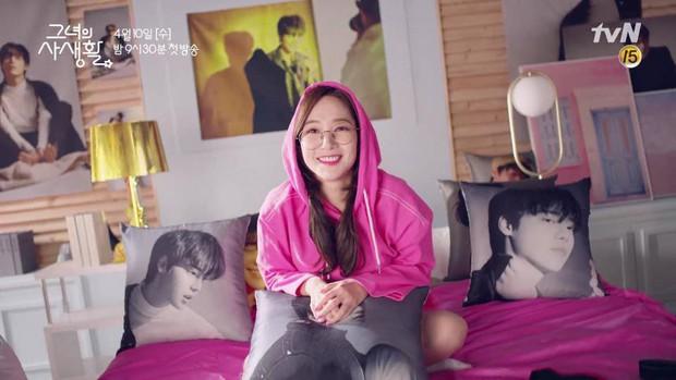 5 lí do ai nấy hóng cực độ phim Her Private Life của Park Min Young - Ảnh 15.