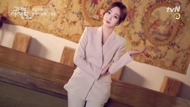 5 lí do ai nấy hóng cực độ phim Her Private Life của Park Min Young - Ảnh 1.