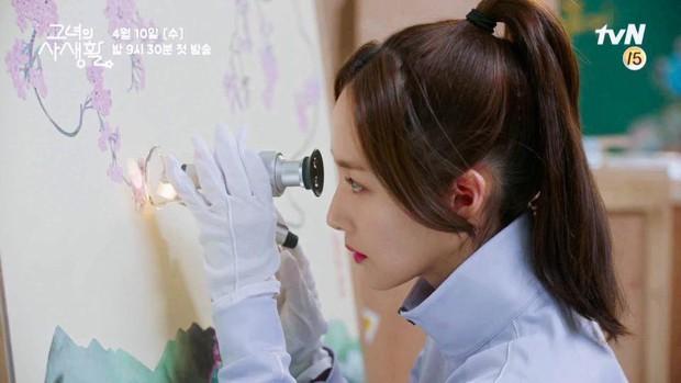 5 lí do ai nấy hóng cực độ phim Her Private Life của Park Min Young - Ảnh 4.
