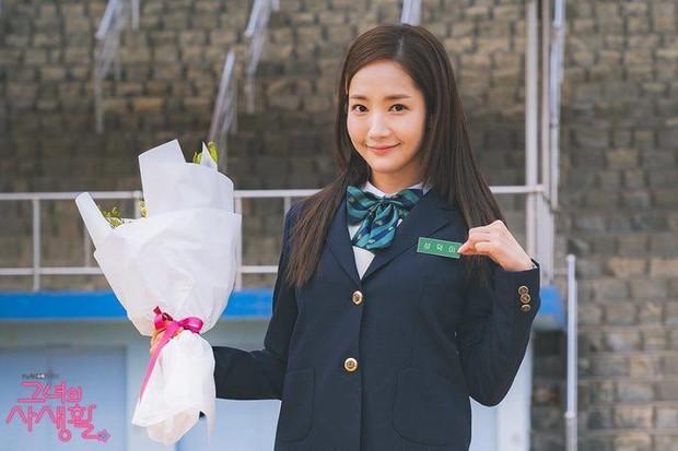 5 lí do ai nấy hóng cực độ phim Her Private Life của Park Min Young - Ảnh 6.