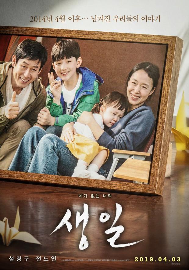 Điện ảnh Hàn tháng 4: Trả lại mặt trận cho dàn sao gạo cội tung hoành - Ảnh 2.