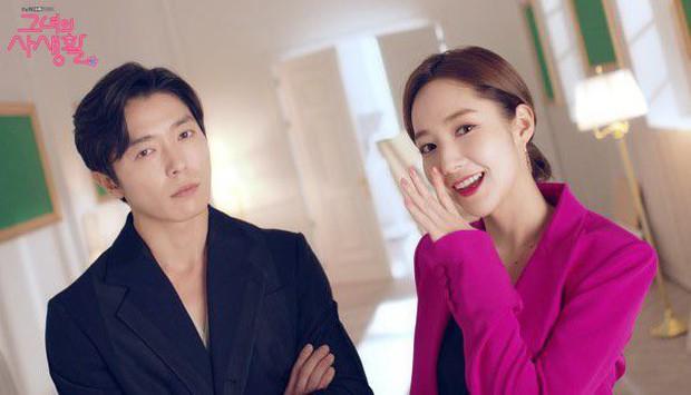 5 lí do ai nấy hóng cực độ phim Her Private Life của Park Min Young - Ảnh 18.