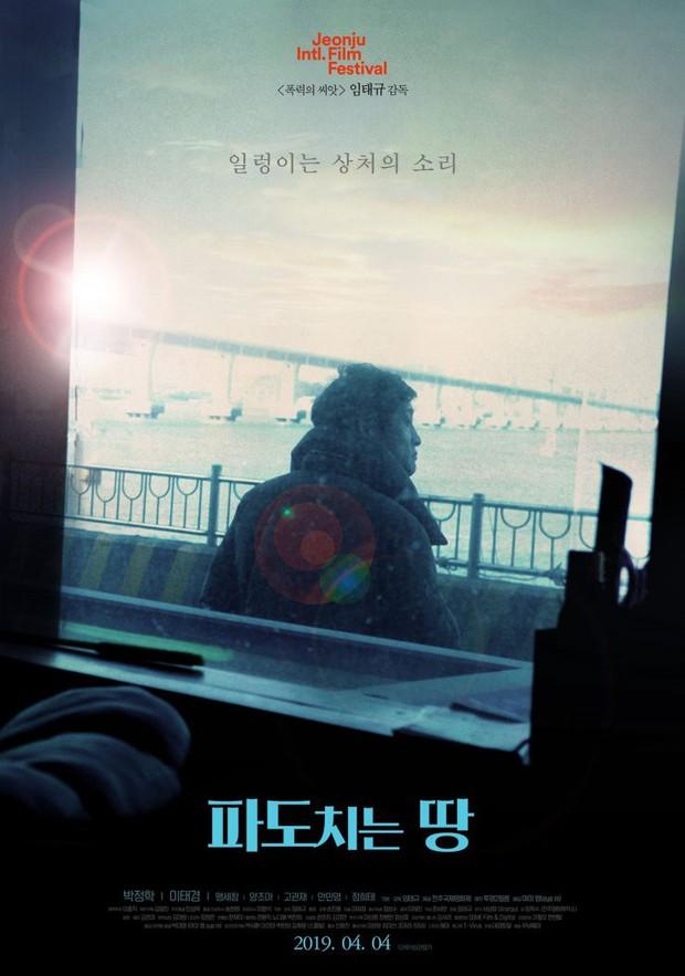 Điện ảnh Hàn tháng 4: Trả lại mặt trận cho dàn sao gạo cội tung hoành - Ảnh 8.