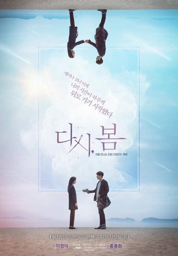 Điện ảnh Hàn tháng 4: Trả lại mặt trận cho dàn sao gạo cội tung hoành - Ảnh 23.