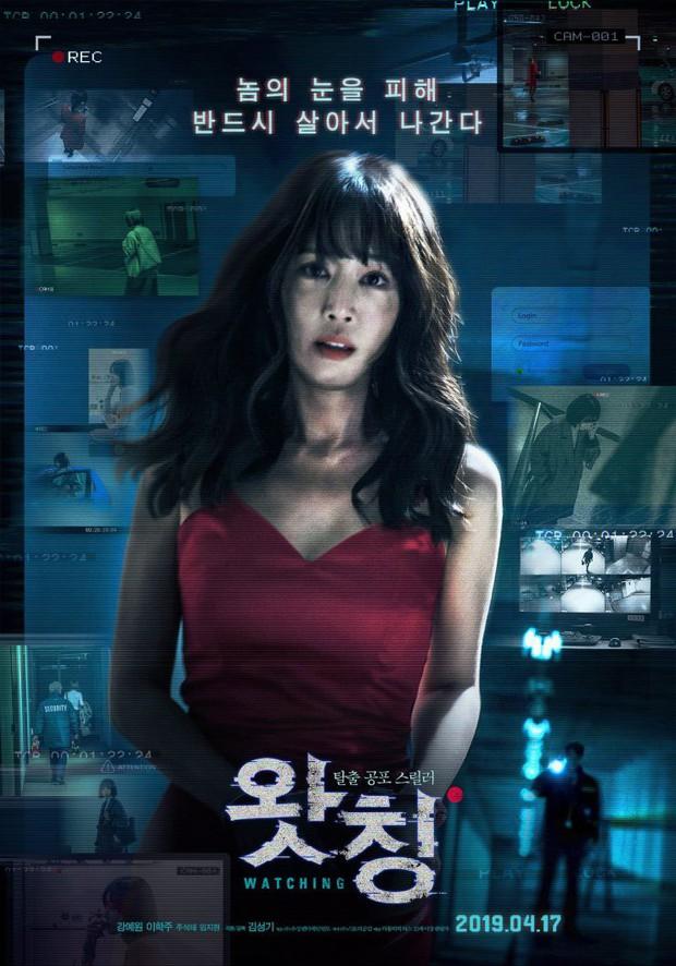 Điện ảnh Hàn tháng 4: Trả lại mặt trận cho dàn sao gạo cội tung hoành - Ảnh 20.