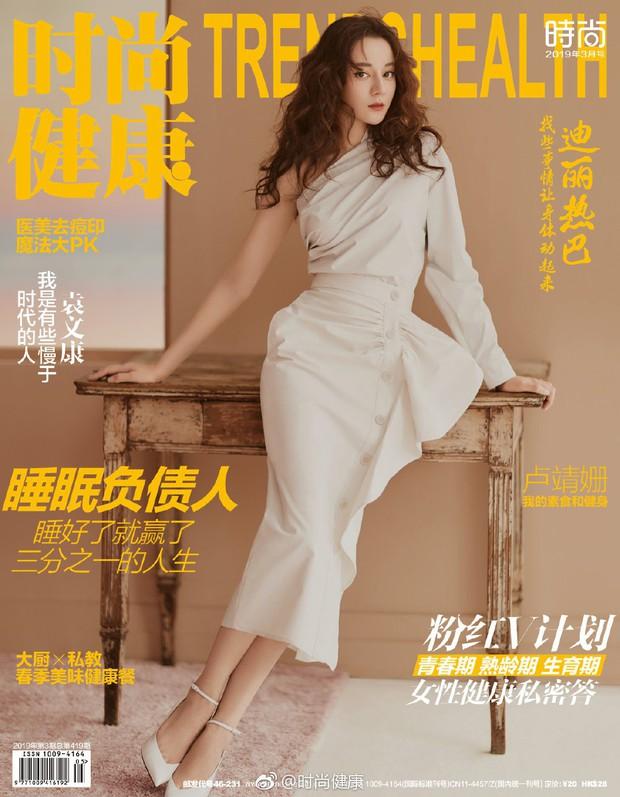 Diện váy hot hit: Lâm Tâm Như, Địch Lệ Nhiệt Ba đều xinh đẹp nhưng Triệu Vy vẫn áp đảo nhờ cá tính riêng - Ảnh 3.
