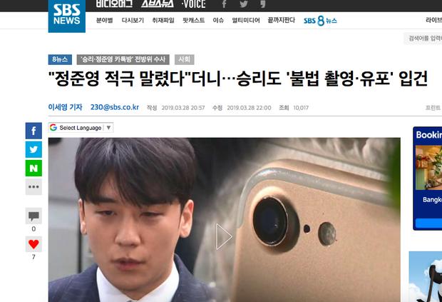 SBS tung đoạn hội thoại Seungri khoe ảnh khỏa thân của nạn nhân nữ vào chatroom: Thái độ của y mới gây sốc! - Ảnh 1.