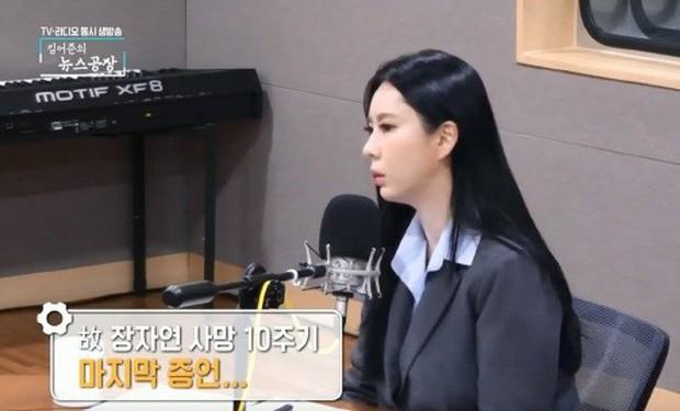 Nhân chứng lần đầu hé lộ về tài liệu Jang Ja Yeon để lại 10 năm trước: Vẫn còn 2 điều bí ẩn bị cảnh sát che giấu! - Ảnh 2.