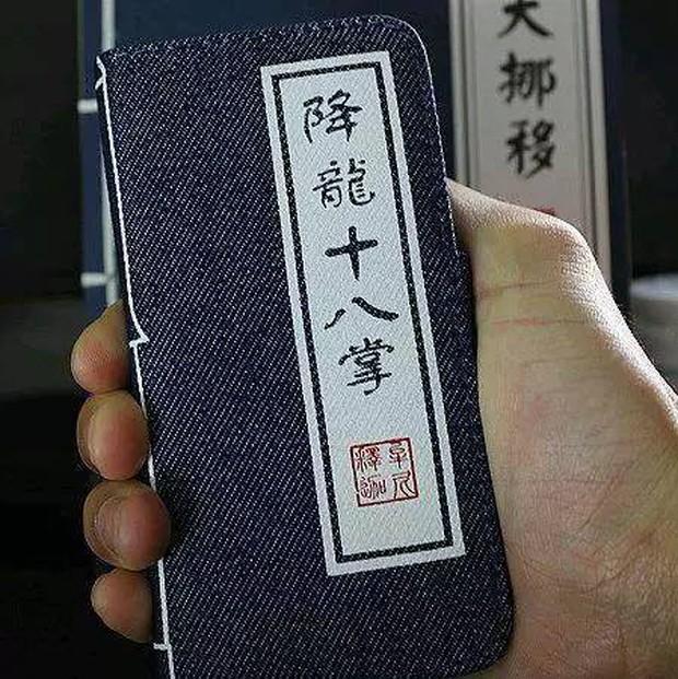 Smartphone ngày nay nhìn cứ na ná nhau, thứ khiến chúng khác biệt chính là loạt case độc dị này - Ảnh 13.