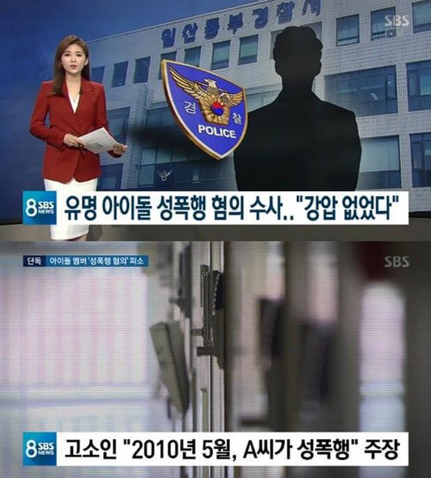 Chấn động: Nam idol nhóm nhạc Kpop nổi tiếng bị nhân viên quán bar kiện vì tội hiếp dâm, bị đơn đã nhanh chóng lộ diện - Ảnh 1.