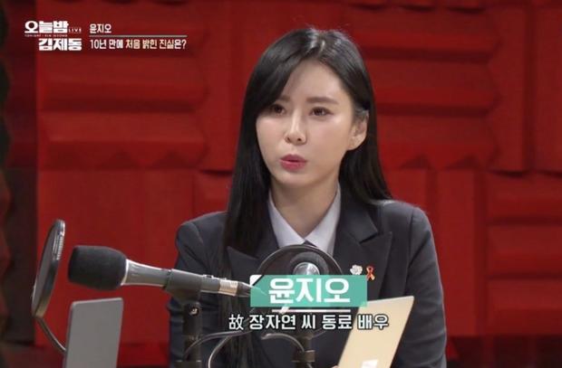 Nhân chứng lần đầu hé lộ về tài liệu Jang Ja Yeon để lại 10 năm trước: Vẫn còn 2 điều bí ẩn bị cảnh sát che giấu! - Ảnh 1.