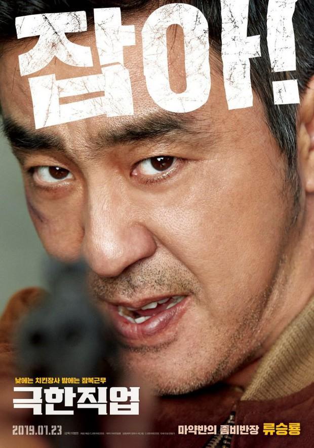 Nhờ giá vé tăng, Extreme Job chính thức chiếm lĩnh ngôi vương doanh thu xứ Hàn - Ảnh 3.