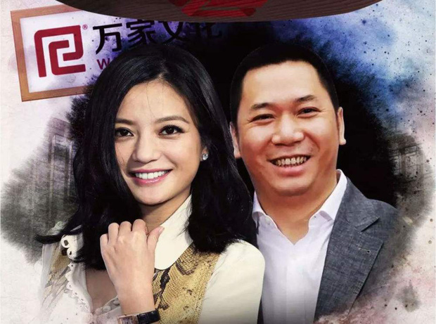 Bị đồn ly hôn đại gia, Triệu Vy bắt chước Lâm Tâm Như làm điều này để dập tan tin đồn - Ảnh 3.