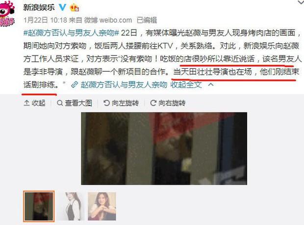 Bị đồn ly hôn đại gia, Triệu Vy bắt chước Lâm Tâm Như làm điều này để dập tan tin đồn - Ảnh 2.
