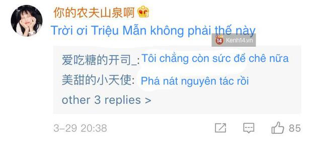 Biến Triệu Mẫn thành nữ chính diễm tình, Tân Ỷ Thiên Đồ Long Ký no gạch từ netizen - Ảnh 7.