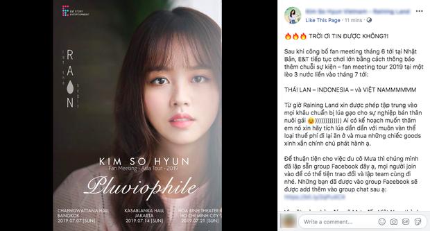Náo loạn loạt tin tức Kbiz siêu nóng: Lee Dong Wook - Song Ji Hyo hẹn hò, lộ ảnh G-Dragon gặp Sơn Tùng trong quân ngũ - Ảnh 10.