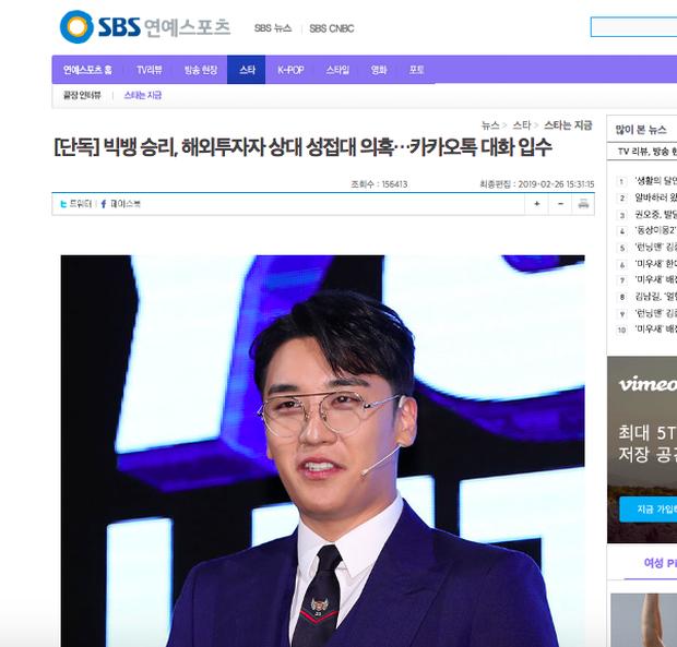 SBS làm căng bê bối của Seungri: Quyết chuyển bằng chứng cho Uỷ ban chống tham nhũng vì nghi cảnh sát có liên hệ - Ảnh 2.